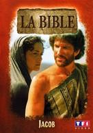 Jacob - French DVD cover (xs thumbnail)