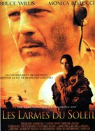 Tears of the Sun - French Movie Poster (xs thumbnail)