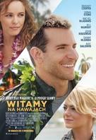 Aloha - Polish Movie Poster (xs thumbnail)