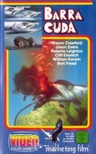 Barracuda - German VHS movie cover (xs thumbnail)