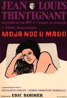 Ma nuit chez Maud - Polish Movie Poster (xs thumbnail)