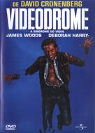 Videodrome - Brazilian Movie Cover (xs thumbnail)