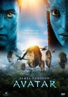 Avatar - Mexican DVD cover (xs thumbnail)