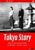 Tokyo monogatari - Dutch DVD cover (xs thumbnail)
