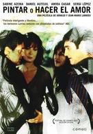 Peindre ou faire l'amour - Spanish DVD movie cover (xs thumbnail)