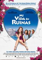 My Life in Ruins - Spanish Movie Poster (xs thumbnail)