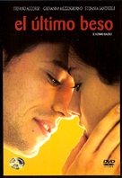 Ultimo bacio, L' - Argentinian DVD movie cover (xs thumbnail)