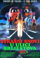 A Nightmare On Elm Street 3: Dream Warriors - Yugoslav Movie Poster (xs thumbnail)