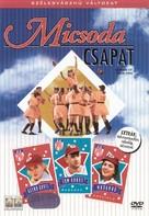 A League of Their Own - Hungarian DVD cover (xs thumbnail)