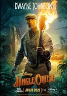 Jungle Cruise - Mexican Movie Poster (xs thumbnail)