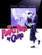 The Purple Rose of Cairo - DVD cover (xs thumbnail)