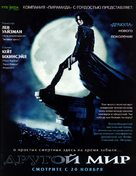 Underworld - Russian Movie Poster (xs thumbnail)