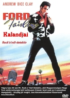 The Adventures of Ford Fairlane - Hungarian DVD movie cover (xs thumbnail)