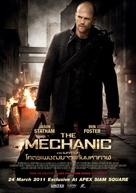 The Mechanic - Thai Movie Poster (xs thumbnail)