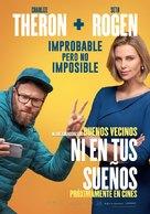 Long Shot - Chilean Movie Poster (xs thumbnail)