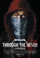 Metallica Through the Never - Chilean Movie Poster (xs thumbnail)