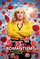 Isn't It Romantic - Romanian Movie Poster (xs thumbnail)