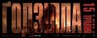 Godzilla - Ukrainian Movie Poster (xs thumbnail)