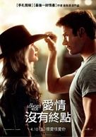 The Longest Ride - Taiwanese Movie Poster (xs thumbnail)