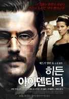 Eliza Graves - South Korean Movie Poster (xs thumbnail)