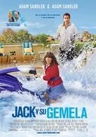 Jack and Jill - Spanish Movie Poster (xs thumbnail)
