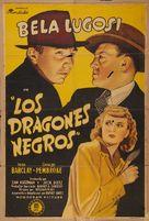 Black Dragons - Argentinian Movie Poster (xs thumbnail)