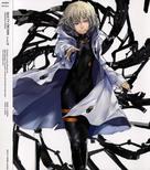 """""""Giruti Kuraun"""" - Japanese DVD cover (xs thumbnail)"""