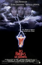 The Witches of Eastwick - Spanish Movie Poster (xs thumbnail)