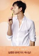 Kim Jong-ok Chatgi - South Korean Movie Poster (xs thumbnail)