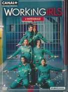 """Workingirls"" - French DVD movie cover (xs thumbnail)"