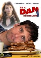 Dan in Real Life - Hungarian Movie Poster (xs thumbnail)