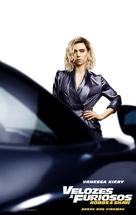 Fast & Furious Presents: Hobbs & Shaw - Brazilian Movie Poster (xs thumbnail)