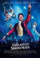 The Greatest Showman - Lebanese Movie Poster (xs thumbnail)