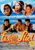 Shifshuf Naim - German Movie Poster (xs thumbnail)