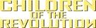 Children of the Revolution - Logo (xs thumbnail)