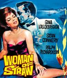 Woman of Straw - Blu-Ray movie cover (xs thumbnail)