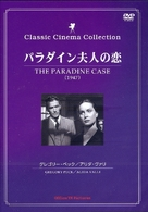 The Paradine Case - Japanese DVD movie cover (xs thumbnail)
