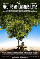 Meu pé de laranja Lima - Brazilian Movie Poster (xs thumbnail)