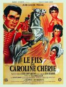 Fils de Caroline chérie, Le - French Movie Poster (xs thumbnail)