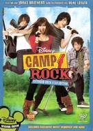Camp Rock - DVD cover (xs thumbnail)