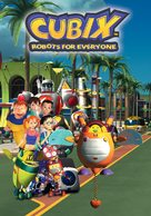 """""""Cubix: Robots for Everyone"""" - Movie Poster (xs thumbnail)"""