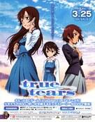 """Turû tiâzu"" - Japanese Movie Poster (xs thumbnail)"