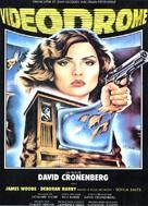 Videodrome - French Movie Poster (xs thumbnail)