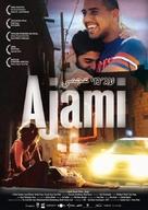 Ajami - German Movie Poster (xs thumbnail)