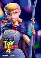 Toy Story 4 - Mexican Movie Poster (xs thumbnail)