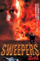 Sweepers - Japanese Movie Poster (xs thumbnail)