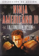 American Ninja 2: The Confrontation - Mexican DVD movie cover (xs thumbnail)