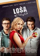 Bad Teacher - Serbian Movie Poster (xs thumbnail)