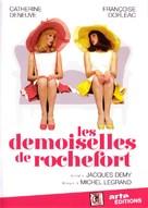 Les demoiselles de Rochefort - French DVD movie cover (xs thumbnail)