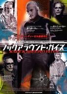 Knockaround Guys - Japanese Movie Poster (xs thumbnail)